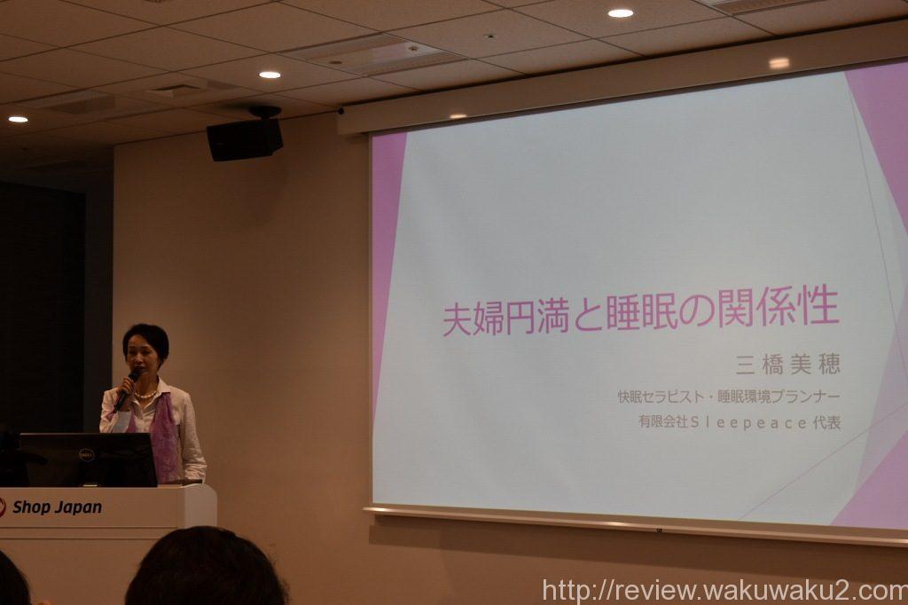トゥルースリーパー 体験会 ショップジャパン モニター 高反発 中反発 低反発