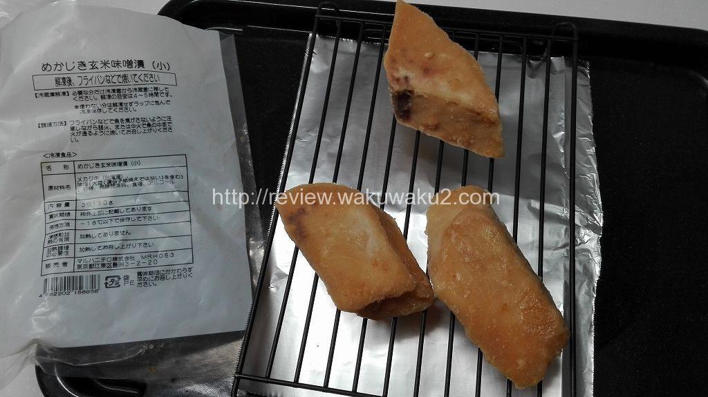 ヘルシオ 焼き魚 ウォーターオーブンレンジ ヘルシオAX-XW300