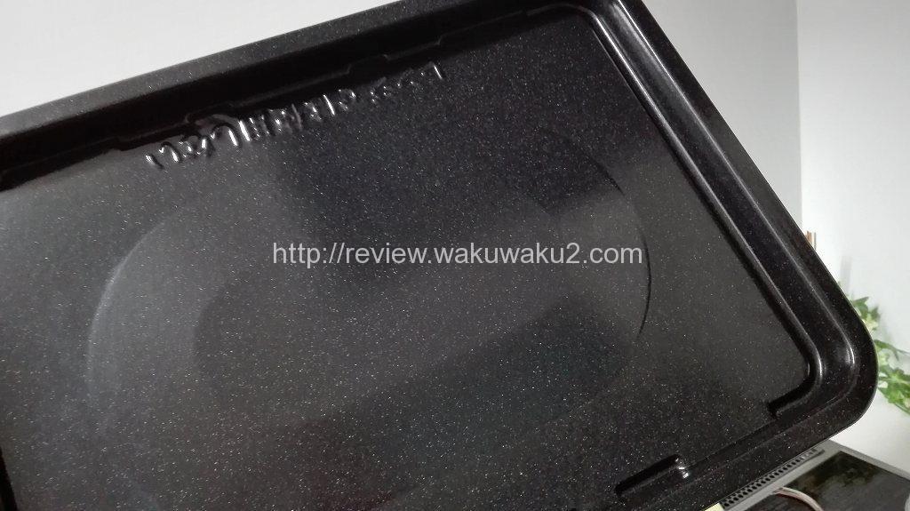 ヘルシオ ウォーターオーブンレンジ ヘルシオAX-XW300 角皿