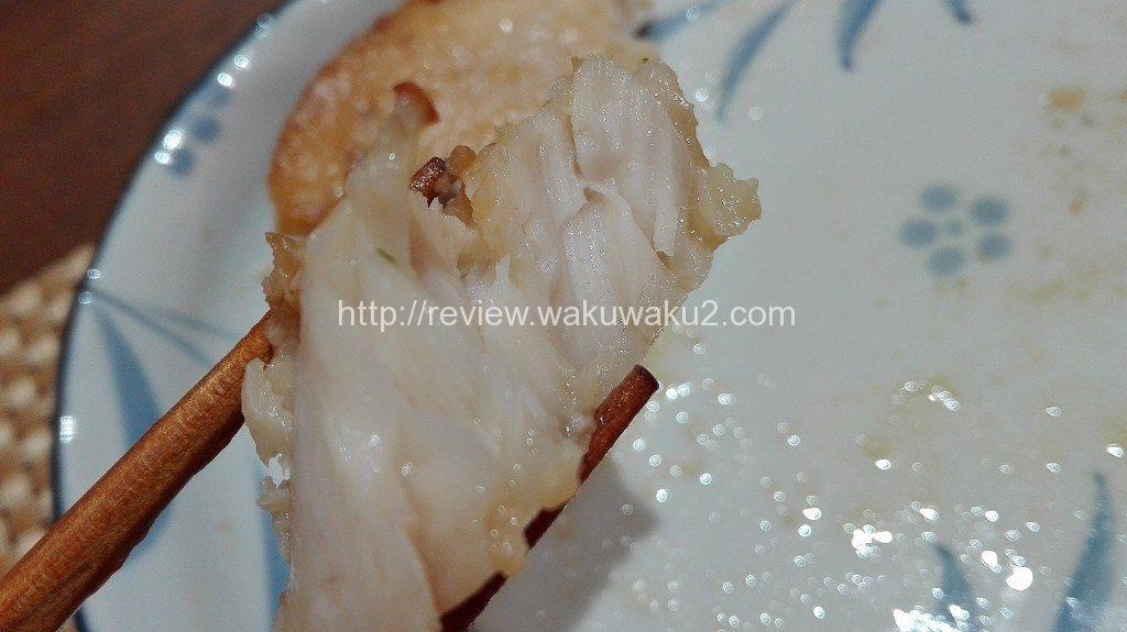 ヘルシオ 焼き魚 ウォーターオーブン